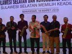 Deklarasi bersama untuk memilih keadilan ekologis