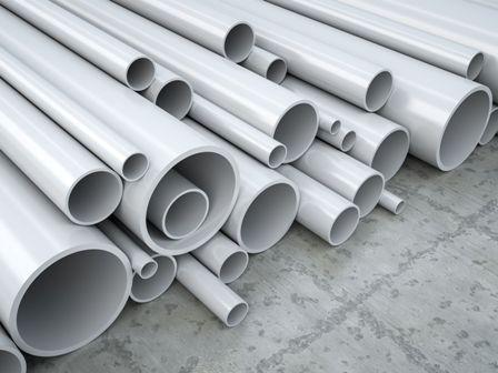 jenis plastik Plastik PVC (Polyvinyl Chloride)