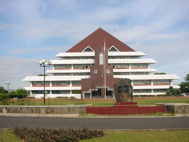 IPB University Ubah Nama Fakultas Kehutanan, Begini Alasannya!