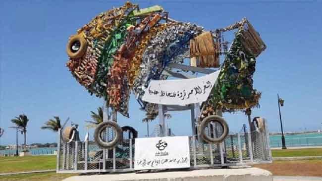 Daur ulang sampah laut